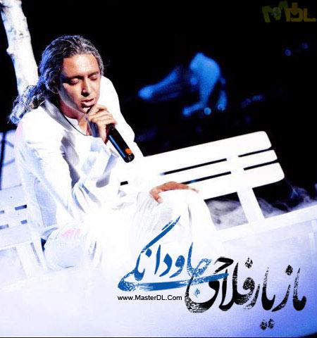 MaziyarFallahi-Javdanegi