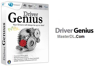 Driver-Genius