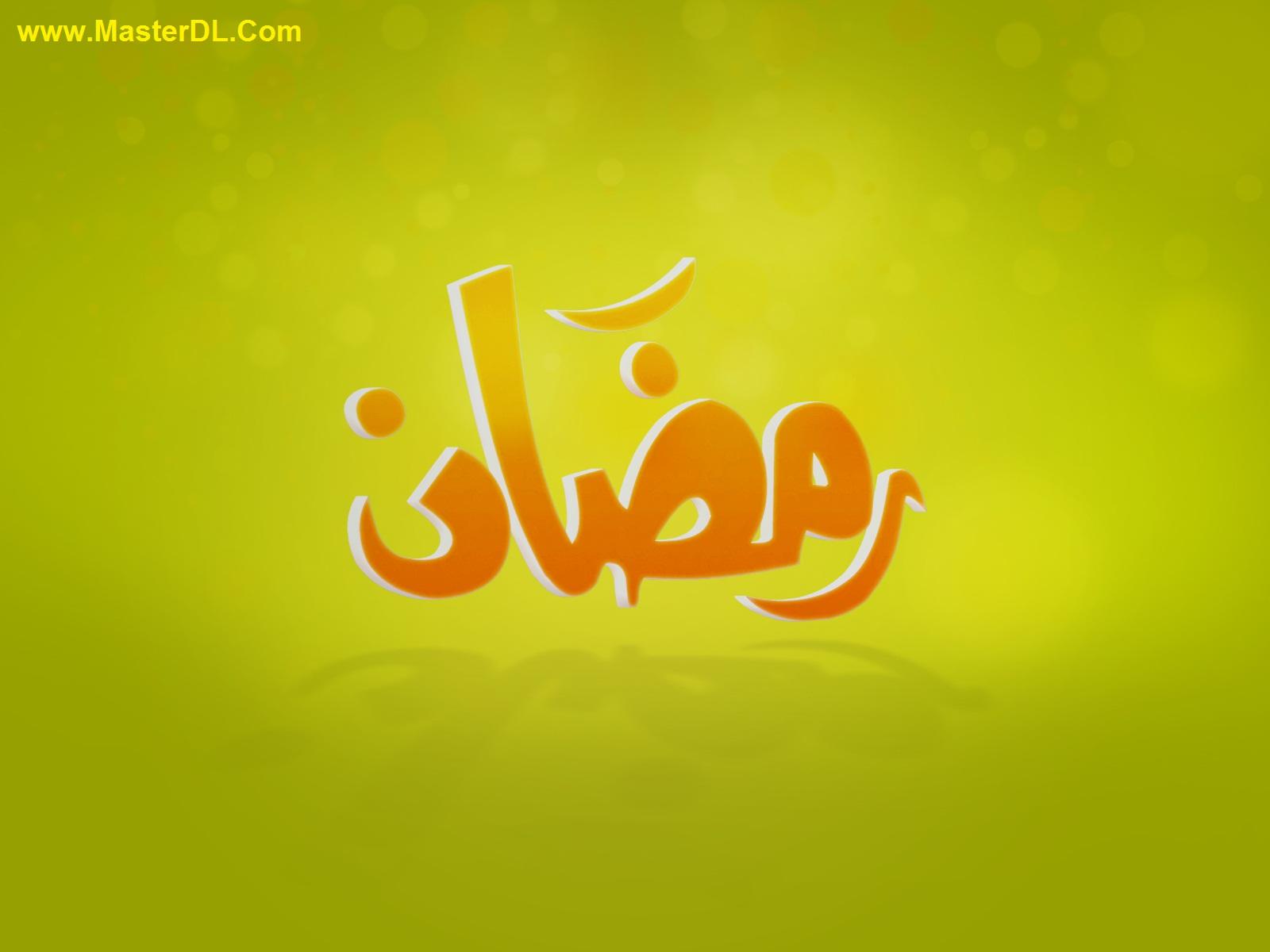 دانلود والپیپر جدید ماه رمضان