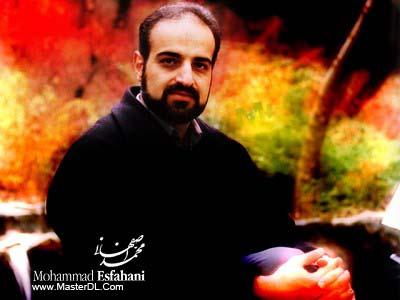 دانلود آهنگ تا ثریا با صدای محمد اصفهانی
