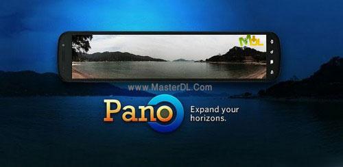 Pano-logo