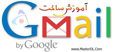 آموزش فارسی ساخت Gmail