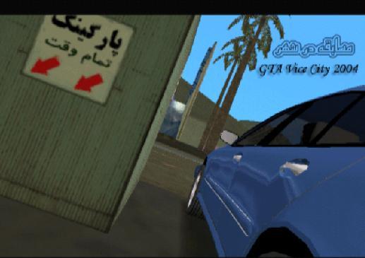 دانلود دانلود بازی gta در تهران دانلود مجله دانلود بازی GTA در تهران