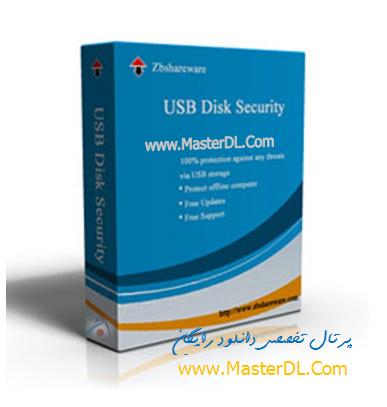 حفاظت از حافظه های جانبی با USB Disk Security v5.4.0.6