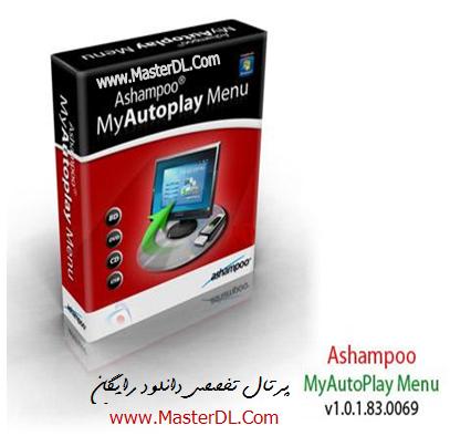 دانلود نرم افزار ساخت اتوران Ashampoo MyAutoPlay Menu v1.0.1.83.0069