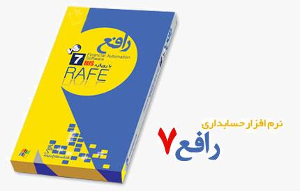 www.hesabdaranerooz.blogfa.com