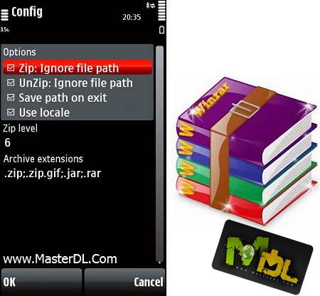 Программа Для Чтения Файлов Rar Для Андроид