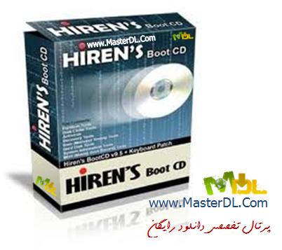 نرم افزار بوت ویندوز Hiren's Boot CD v 10.6