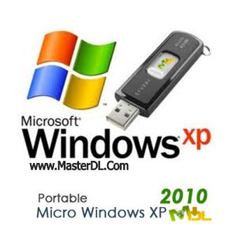 ویندوز xp را در فلش مموری خود به صورت پرتابل داشته باشید!