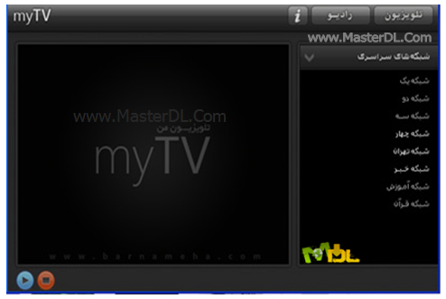 تجربه تماشای رادیو و تلویزیون های فارسی از اینترنت با myTV 1.0