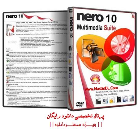 دانلود آخرين ورژن نرم افزار  Nero BurnLite 10