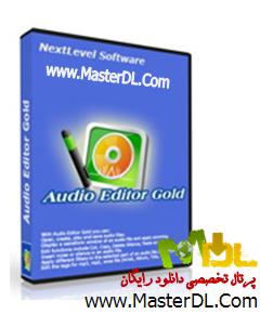 دانلود نرم افزار ویرایشگر فایل های صوتی Audio Editor Gold 8.11.2.7