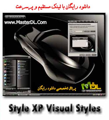 دانلود تم سیاه برای ویندوز ایکس پی A Concept Style XP Visual Styles Preview