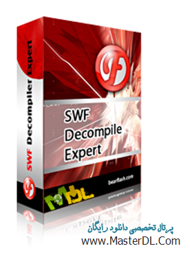 دانلود نرم افزار استخراج منابع فلش SWF Decompile Expert 3.0.2.219