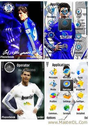 دانلود مجموعه تم جديد براي نوكيا New Thems Football - Nokia