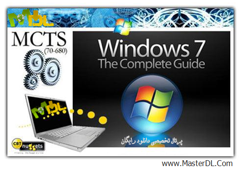       CBT Nuggets Microsoft 70 680 Windows 7 Configuration 