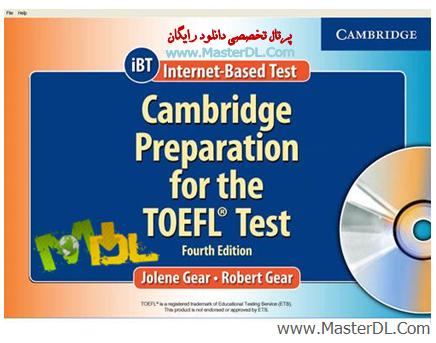 کاملترین مجموعه آموزشی دانشگاه کمبریج جهت آمادگی و قبولی در آزمون تافل