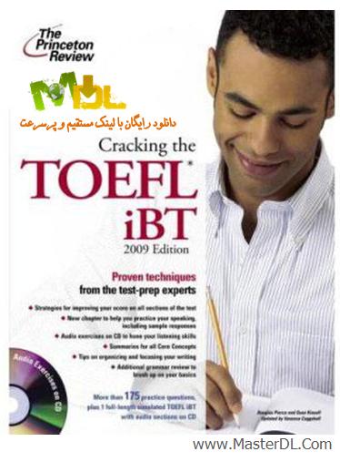 دانلود کاملترین مرجع آموزشی و آمادگی برای آزمون تافل