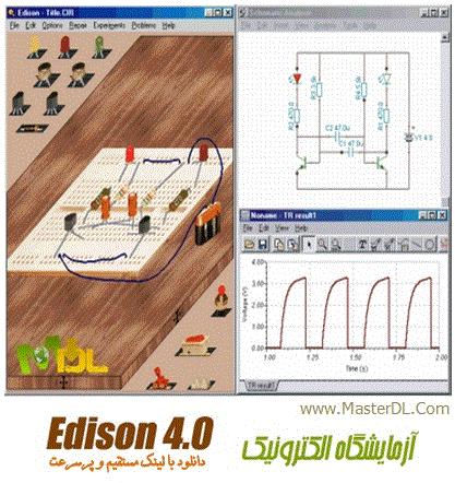 دانلود نرم افزار طراحی مدار الکترونیکی Edison 4.0