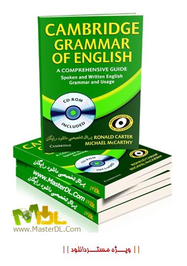 دانلود مجموعه آموزش گرامر زبان انگليسي Cambridge Grammar of English