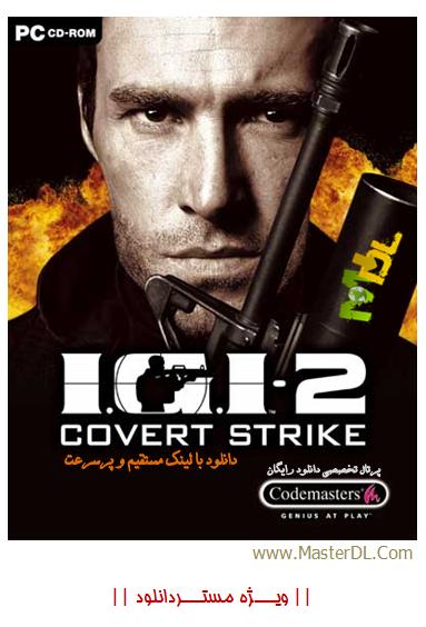 دانلود بازی کامپیوتر اکشن ای جی ای 2 IGI 2 Covert Strike