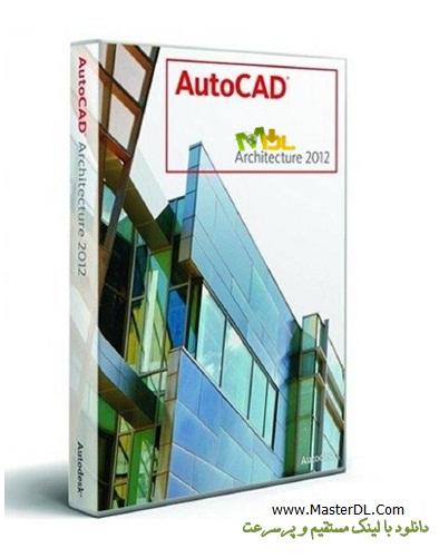 دانلود Autodesk AutoCAD Architecture 2012 + کرک