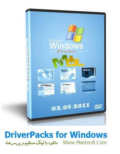 دانلود مجموعه درایورهای مخصوص  ویندوز  DriverPacks for Windows 2000-XP-2003-Vista-7