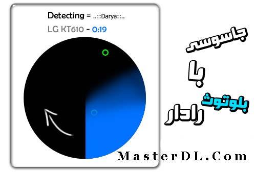 Ingraal BlueRadar-MasterDL.Com