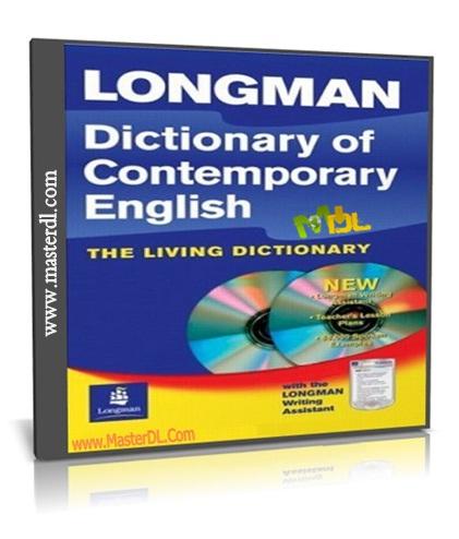 دانلود ديکشنري معروف لانگمن  Longman Dictionary