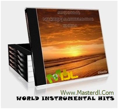 دانلود رایگان مجموعه ی برترین موسیقی های بی کلام جهان