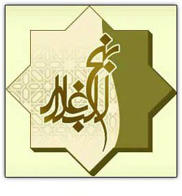 Nahj_AL_Balagheh-[MasterDL.Com]