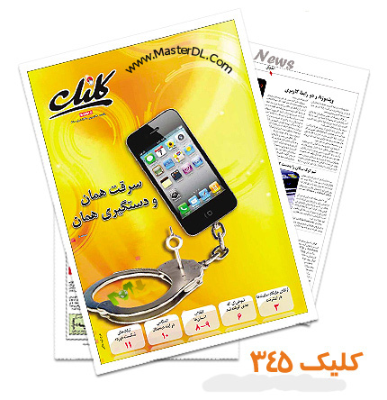 click345