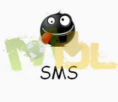 sms sarkari - masterDL.com