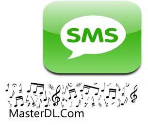 20 SMS Ringtone[MasterDL.Com]